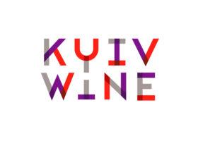 KYIV WINE by Good Wine