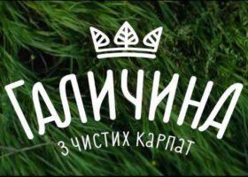 Galychyna Kefir